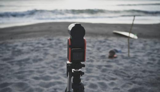 被写体を追いかけて自動撮影「SOLOSHOT3」サーフィンにおススメのビデオカメラ