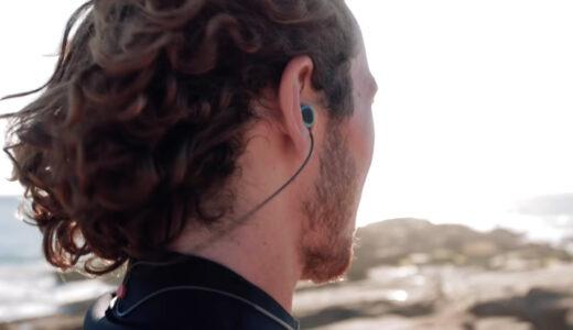 サーファーズイヤー予防対策にオススメの「音が聞こえる耳栓」