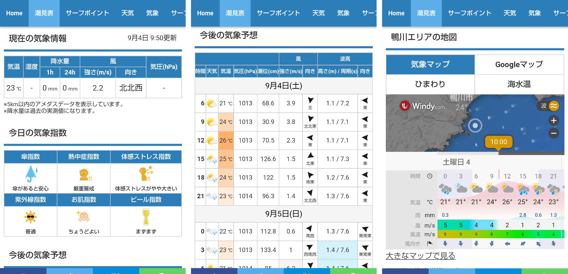 surf life 潮見表「気象情報、予想 各エリア地図(Windy)」