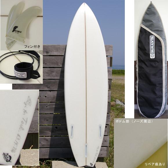 SHIOMOTO SURF ショートボード bno9629006b 詳細1