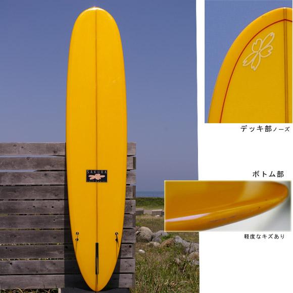 SAKURA SURF BOARDS ロングボード ボトム bno9629009b