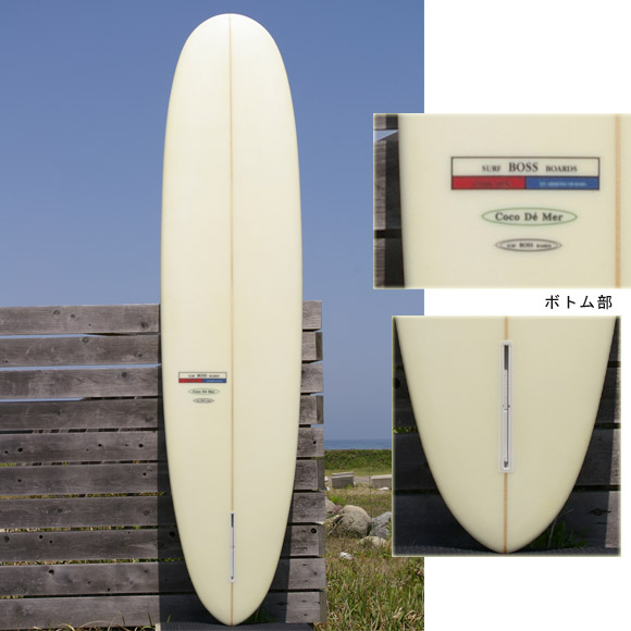 SURF BOSS BOARDS ロングボード ボトム bno9629010b