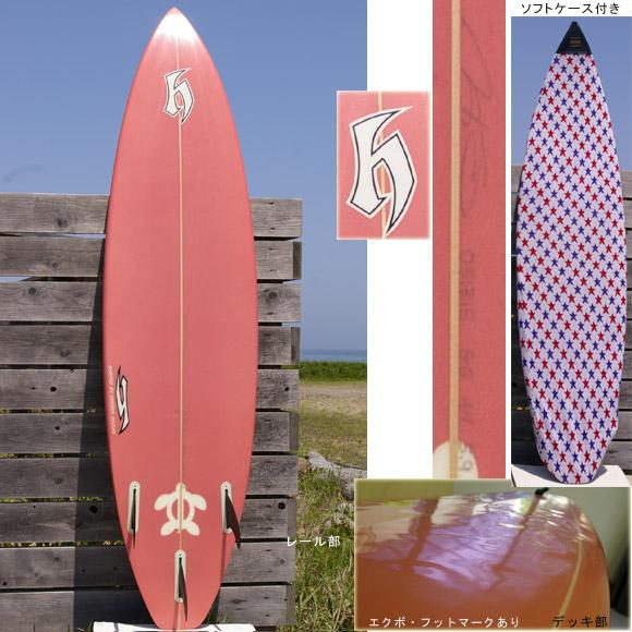 H SURFBOARD ショートボード bno9629017b ボトム