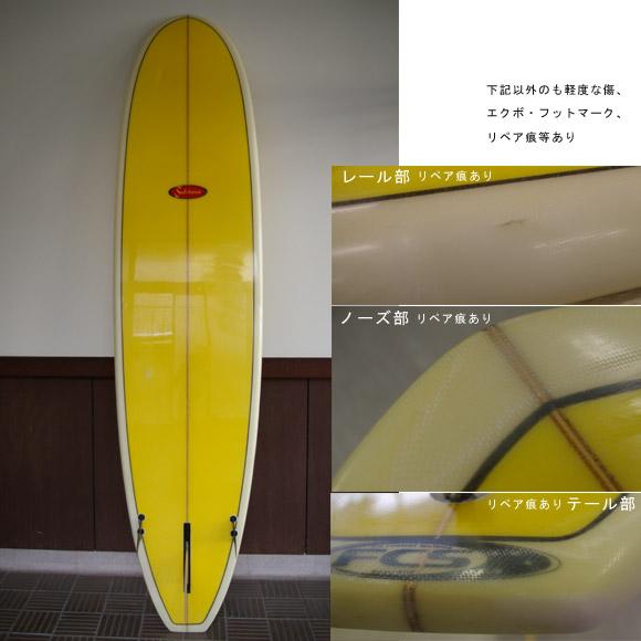Substance Surf ファンボード ボトム bno9629040b