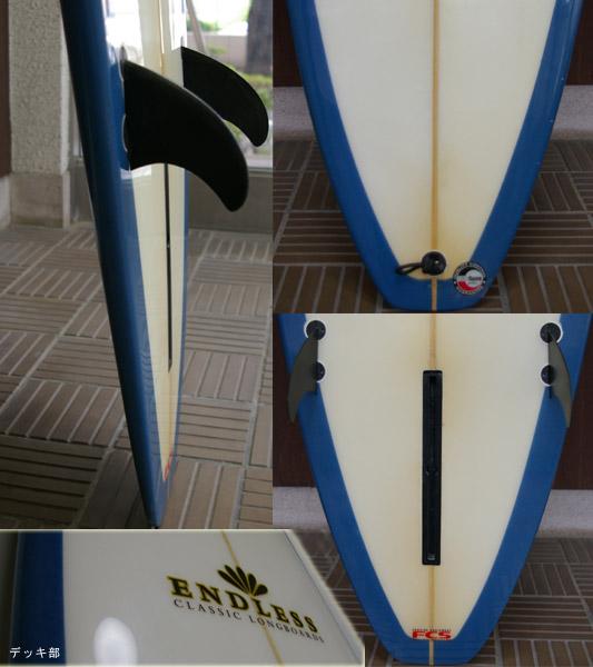 ENDLESS ロングボード フィン・テール bno9629041c