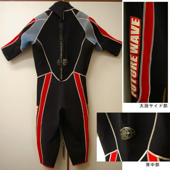 FUTURE WAVE スプリング ウェットスーツ 背中部 bno9629042b