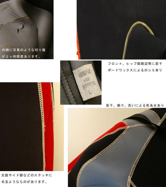 FUTURE WAVE スプリング ウェットスーツ 詳細 bno9629042c