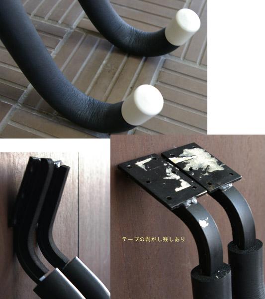 壁掛け用アームラック(ショートボード用) 詳細 bno9629046c