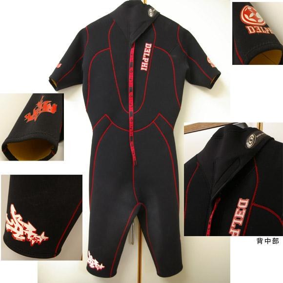 Delphi/デルフィ ウェットスーツ 背中部 bno9629048b
