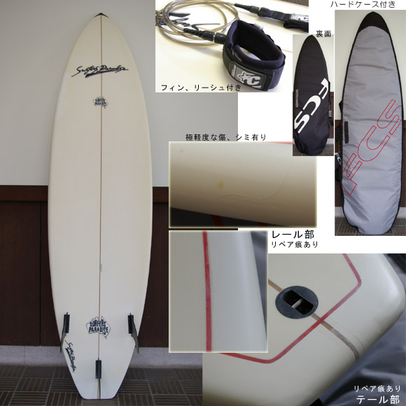SURFERS PARADISE ショートボード ボトム bno9629051b