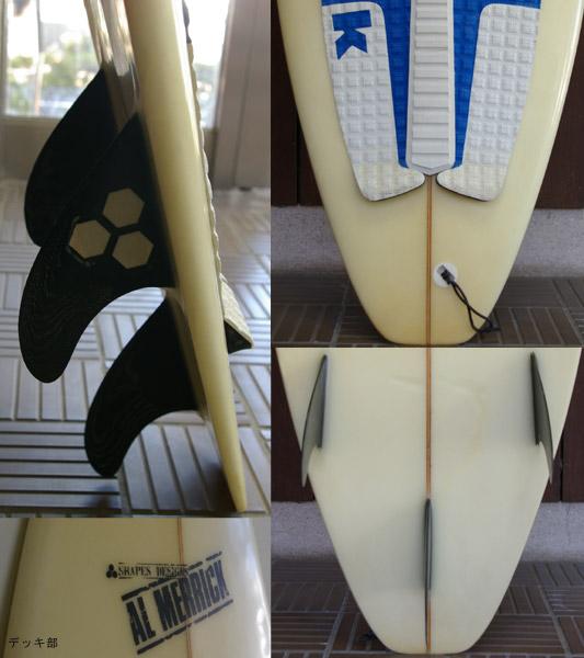 AL MERRIC ショートボード フィン・テール bno9629052c