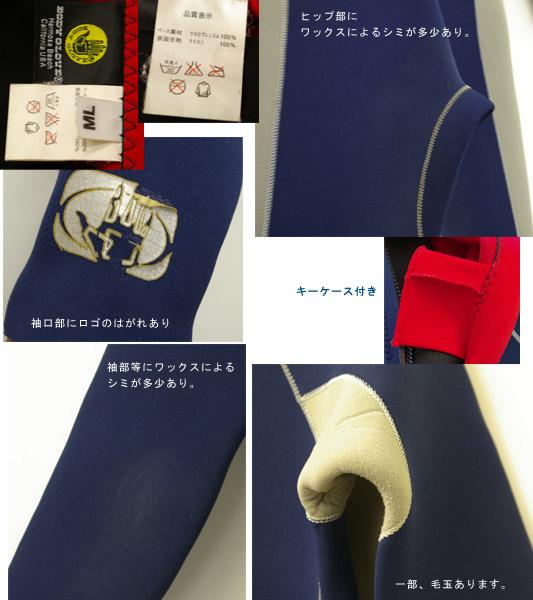 BODY GLOV ウェットスーツ 3mm フルスーツ 詳細 bno9629056c