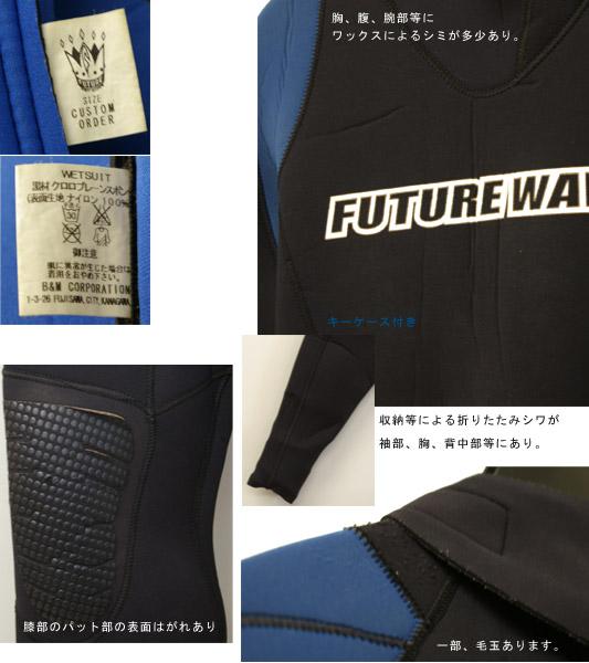 FUTURE WAVE ウェットスーツ フルスーツ 詳細 bno9629057c