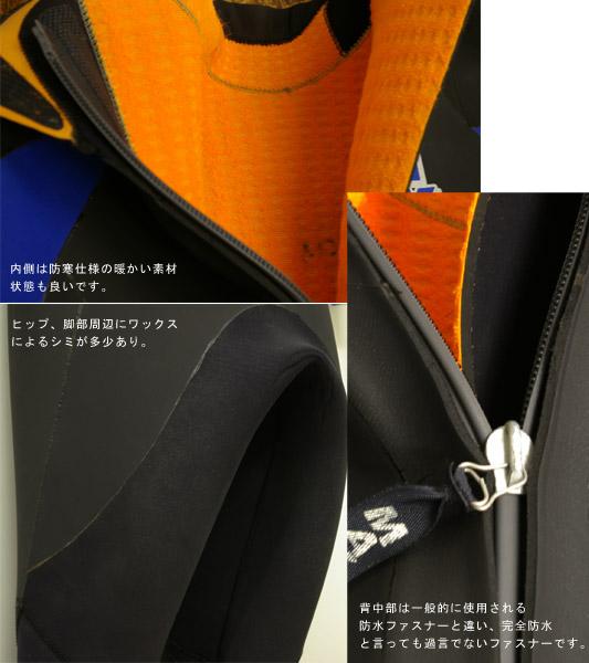 MAXIM/マキシム ウェットスーツ セミドライ ディテール  bno9629059c