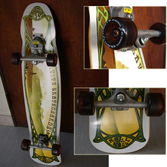 Gravity Skateboard 39 CARVE スケートボード ボトム bno9629070b