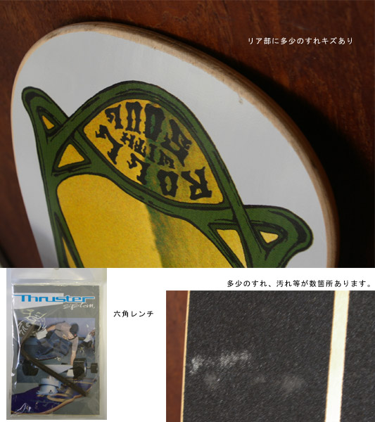 Gravity Skateboard 39 CARVE スケートボード 詳細 bno9629070c
