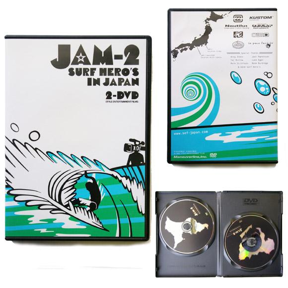 JAM-2 ジャム2 サーフィンDVD bno9629076a