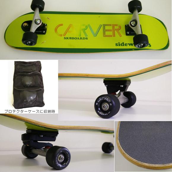 CARVER SIDEWALK33 スケートボード ボトム bno9629086d