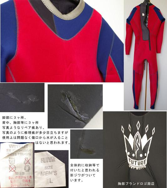 FUTURE WAVE セミドライ ウェットスーツ 詳細 bno9629089c