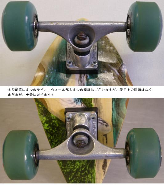 SECTOR 9 PIPELINEスケートボード ウィー・トラック bno9629094c