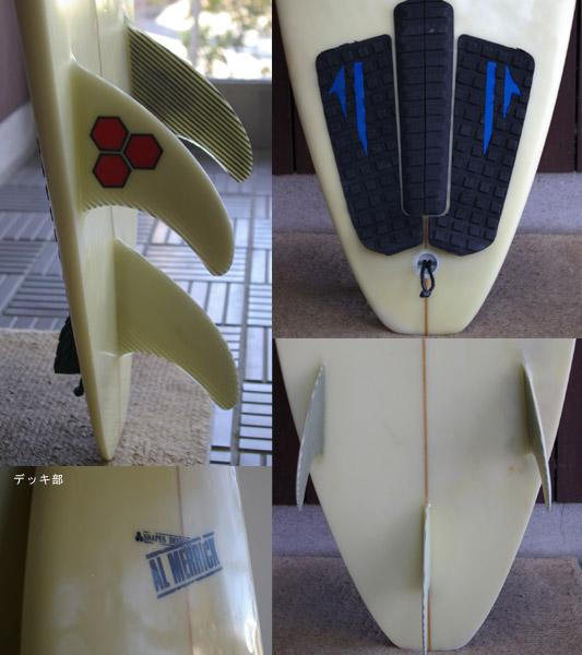 AL MERRIC ショートボード フィン・テール bno9629099c