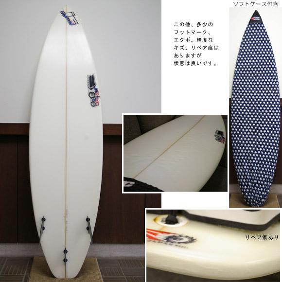 JS BRUCE IRONS JAPAN MODEL 中古ショートボード ボトム bno9629112b