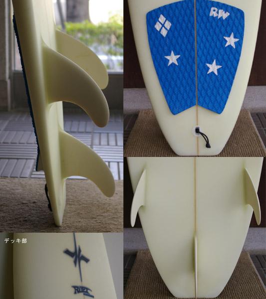 RUPT 中古ファンボード fin/tail bno9629125c