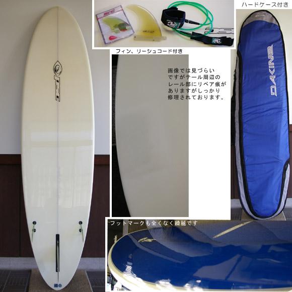 PSC 中古ファンボード bottom bno9629128b