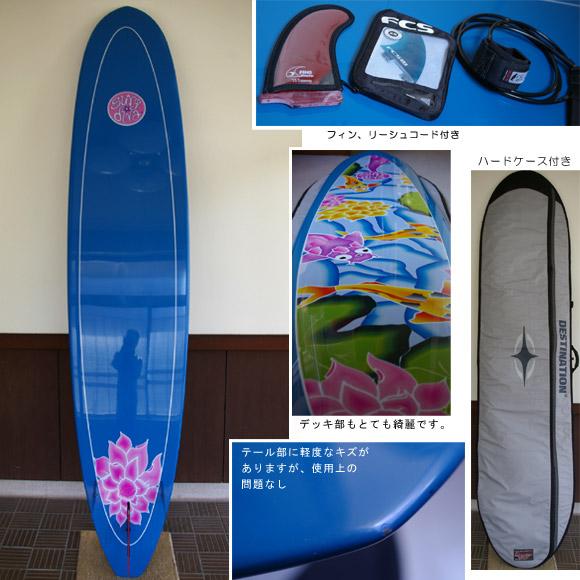SURFDIVA Koi rider TUFLITE ロングボード bottom bno9629130b