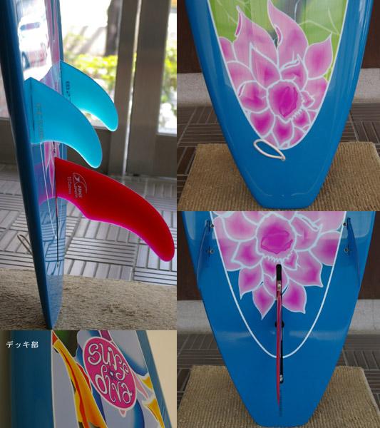 SURFDIVA Koi rider TUFLITE ロングボード fin/tail bno9629130c