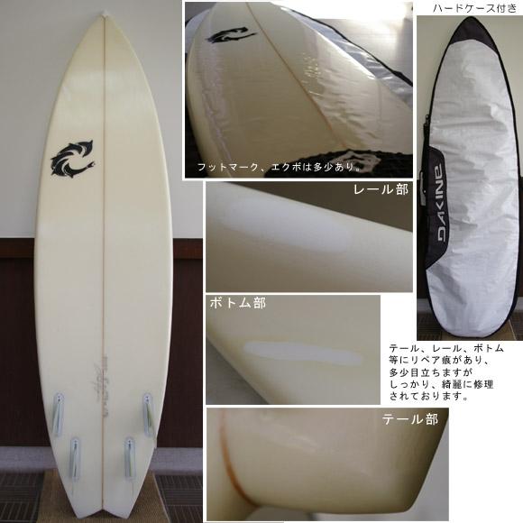 Bir Yimg ショートボード bottom bno9629134b