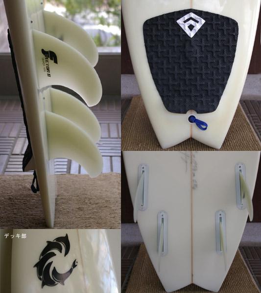 Bir Yimg ショートボード fin/tail bno9629134c