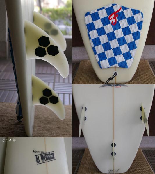 アルメリック Flyer F 中古ショートボード fin/tail bno9629135c