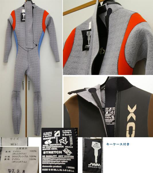 XCEL セミドライ 中古ウェットスーツ ディテール bno9629136c