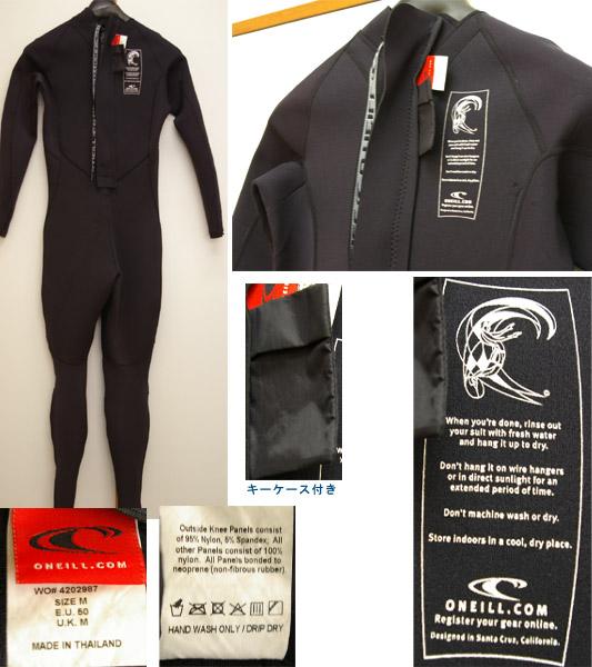 オニール フル・ウェットスーツ ディテール bno9629138c
