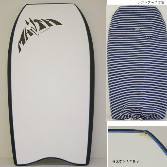 MANTA COSMIC PROFORMANCE ボディボード bottom bno9629148b