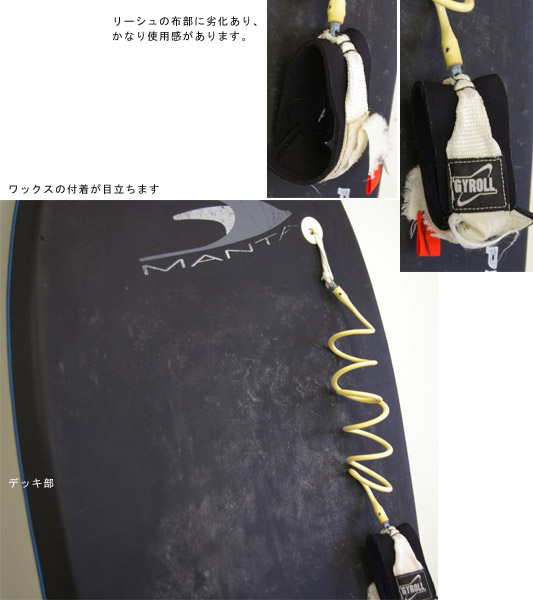 MANTA COSMIC PROFORMANCE ボディボード ディテール bno9629148c