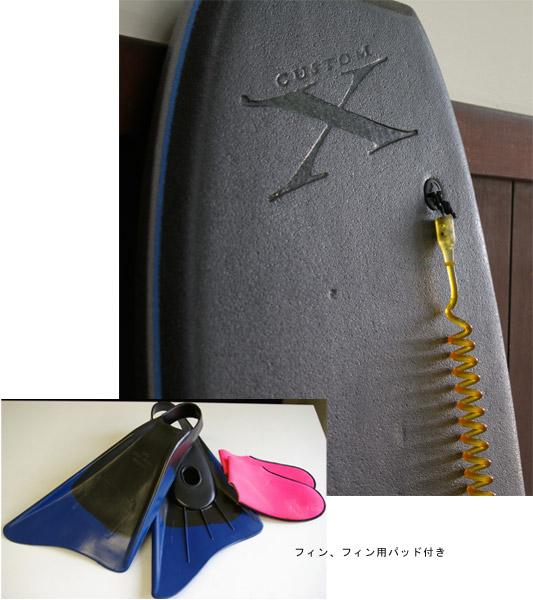 CustomX 中古ボディボード ディテール bno9629151c