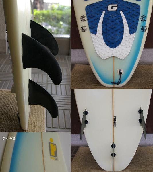 roialzoc 中古ショートボード fin/tail bno9629158c