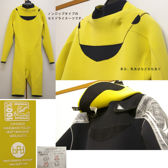 BEWET SEABASS スプリング 中古ウェットスーツ ディテール bno9629163c