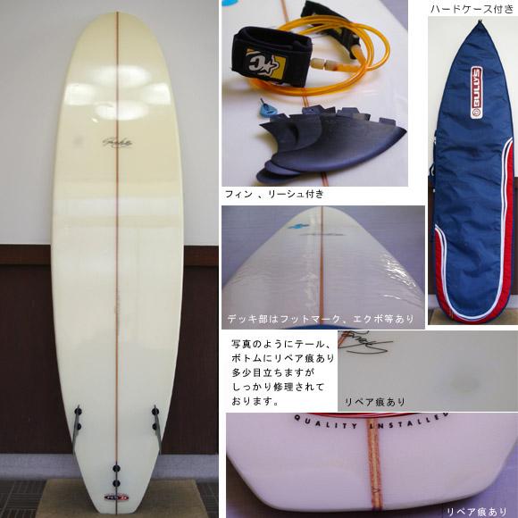 TSSC 中古ファンボード bottom bno9629167b