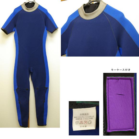 FLAT-FOUR シーガル 中古ウェットスーツ ディテール bno9629168c