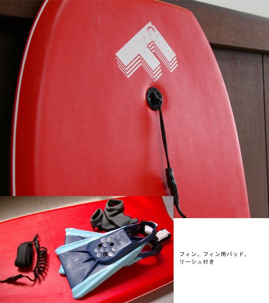 Fangz Pro Bodyboards FJ-4 ディテール bno9629177c