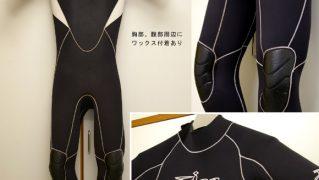 JUICE シーガル 中古ウェットスーツ bno9629181a