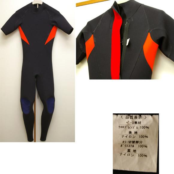 JUICE シーガル 中古ウェットスーツ ディテール bno9629181c