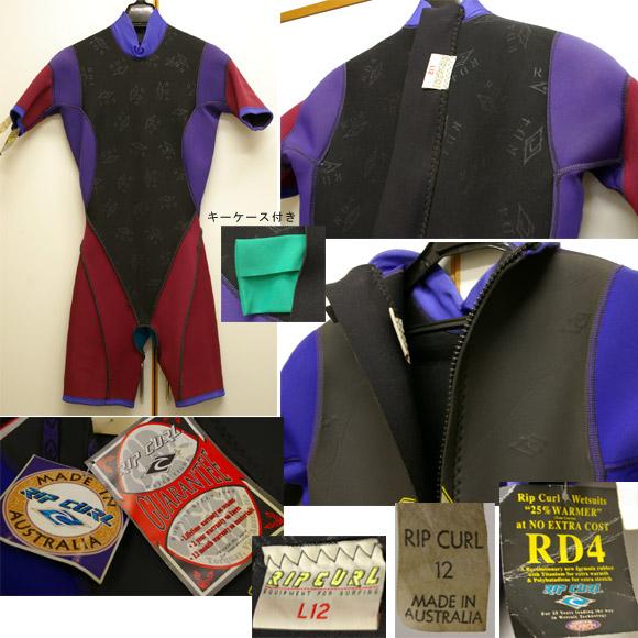 RIPCURL リップカール スプリング ウェットスーツ ディテール bno9629182c