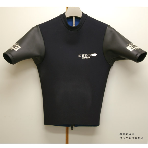 ZERO 半袖タッパー 中古ウェットスーツ bno9629189a