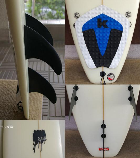 MASK 中古ファンボード fin/tail bno9629191c