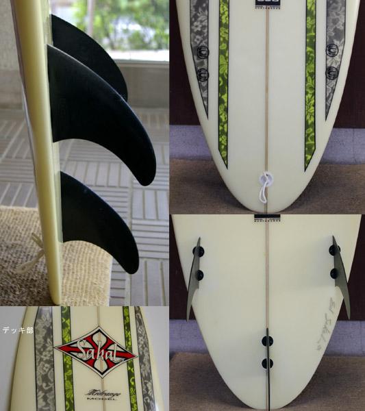 Sakal  midrange fin/tail 中古ファンボード bno9629193c
