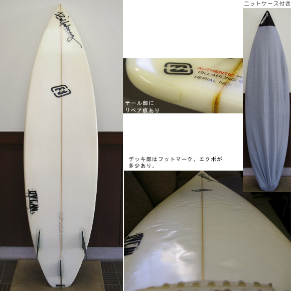 Billabong BJ-X(DEYLAN) 中古ショートボード bottom bno9629199b